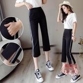喇叭褲 褲子女八分小個子黑色喇叭褲下擺開叉運動七分微喇褲夏季薄款 OB5735