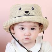 婴儿帽 夏季寶寶帽子男女兒童小熊草帽遮陽防曬太陽帽卷邊盆帽嬰兒漁夫帽 城市科技