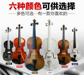小提琴成人 兒童小提琴白色粉色初學考級小提琴做工精細樂器 野外之家igo