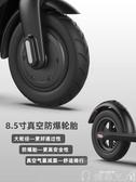 電動滑板車 Bremer電動滑板車折疊小型電動車便攜雙輪踏板車成人鋰電池代步車 mks新年禮物