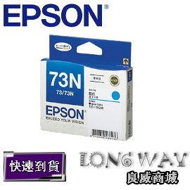 EPSON T143250 原廠高印量XL藍色墨水匣 ( 適用 WF-7011/ME82WD/ME900WD/ME960FWD )