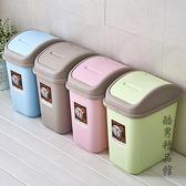 帶蓋垃圾桶家用客廳臥室可愛廚房有蓋衛生間大小號廁所創意拉圾桶CY 酷男精品館
