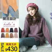 LULUS特價-Y厚磅側開叉針織上衣-8色  現+預【01052776】
