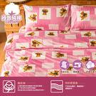 純棉〔下午茶熊-紅〕雙人兩用被床包組