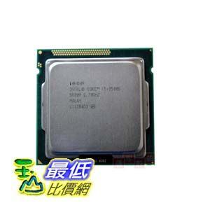 [103 玉山網 裸裝] Intel/英特爾 i5-2500S 低功耗 65W 正式版散片
