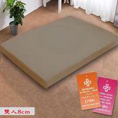 床墊 8cm  防蟎抗菌釋壓型- 記憶床墊 雙人5尺記憶床墊MIT (三色) KOTAS