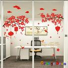 壁貼【橘果設計】紅燈籠 DIY組合壁貼 牆貼 壁紙 室內設計 裝潢 無痕壁貼 佈置