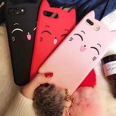 三星 S8 S8 Plus S7 S7 Edge 手機殼  保護殼 矽膠 軟殼 全包 笑臉貓 附吊飾毛球 S8+手機殼