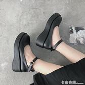 新款ins潮日系jk復古厚底瑪麗珍單鞋英倫風百搭小皮鞋女