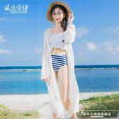 蕾絲開衫披肩外套空調衫女夏韓版薄外搭海邊度假中長款沙灘防曬衣『韓女王』