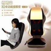 贈新格掛燙機 媽媽樂 3D頂級全功能按摩椅墊 CU-888 / CU888 仿真人「揉壓捏」