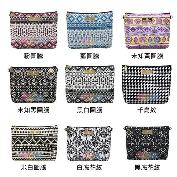 ☆小時候創意屋☆ 泰國 曼谷包 DS系列 BKK包 真品 BKK Original Bags 側背包 收納包 手機包