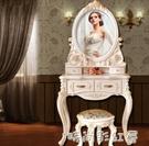 歐式梳妝台小戶型迷你 臥室公主化妝台桌凳子現代簡約白色MBS「時尚彩紅屋」