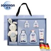 德國sanosan珊諾-baby喜迎新生寶寶甜心禮盒