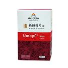 UmayC Neo 新越莓兮 30錠【瑞昌藥局】011156