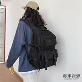 大容量後背包書包女韓版國中雙肩包【毒家貨源】