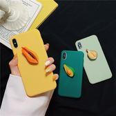 手機殼 創意立體水果榴蓮適用iphoneXSMAX/RX手機殼華為p30/20硅膠保護套