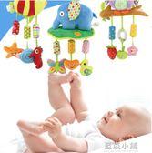 Happymonkey寶寶搖鈴床頭鈴床掛風鈴 嬰兒風鈴推車掛件鈴響紙玩具QM 藍嵐