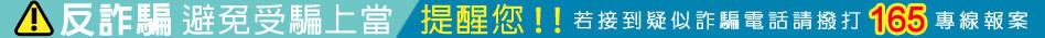 marena-headscarf-0075xf4x0948x0035-m.jpg