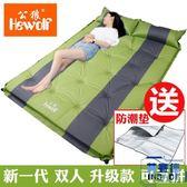 加厚3.5cm野餐戶外防潮墊露營充氣墊子雙人加寬帳篷睡墊【英賽德3C數碼館】