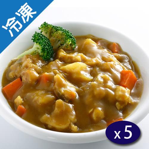 捷康大廚在家印度香料咖哩雞肉300g/盒x5【愛買冷凍】