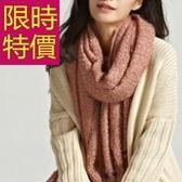 羊毛圍巾-針織秋冬加厚禦寒保暖男女圍脖6色61y64【巴黎精品】