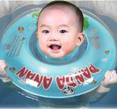 嬰幼兒游泳圈小孩新生兒游泳圈脖圈【不二雜貨】
