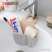 水槽瀝水籃置物架創意水龍頭海綿洗碗擦瀝水袋收納掛籃掛袋 快意購物網