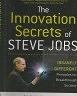 二手書R2YBb《The Innovation Secrets of Steve