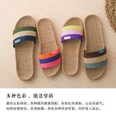 亞麻拖鞋女夏季室內居家用防滑涼拖鞋