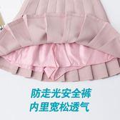 【優選】百褶裙百搭軟妹a字裙子高腰半身裙