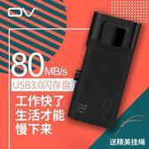 隨身碟U盤16g USB3.0U盤16G 輕存儲伸縮16g高速車載繫統閃存盤 全館八折柜惠