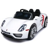 雙11限時優惠-福兒寶新款兒童電動車四輪雙驅搖擺遙控汽車可坐人寶寶小孩玩具車YS