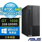 【南紡購物中心】ASUS 華碩 B360 商用電腦 i7-9700/64G/256G+2TB/GT1030/Win10專業版/3Y