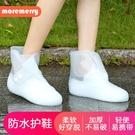 口袋雨鞋套男女便攜加厚雨天防雨防水鞋套防滑耐磨成人 優尚良品