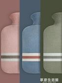 熱水袋注水pvc毛絨可愛灌水學生隨身熱敷暖水袋女暖大號小號