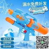 水槍 抽拉式水槍玩具噴水兒童背包大號高壓呲水搶打水仗玩具【海闊天空】