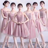 伴娘禮服短款2018新款韓版春夏季伴娘服姐妹裙中長款畢業小禮服女