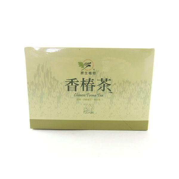 香椿茶(20包入)【原生應用植物園】