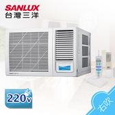 SANLUX台灣三洋 冷氣 11-14坪右吹式定頻窗型空調/冷氣 SA-R72G