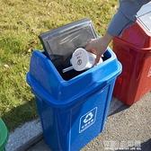 垃圾桶 垃圾分類垃圾桶帶蓋家用大號商用大容量大號商用廚房戶外無蓋方形 有緣生活館