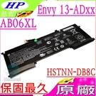 HP AB06XL 電池(原廠)-惠普 Envy 13-AD系列,13-AD055,13-AD101,13-AD192,13-AD149,13-AD160,13-AD174,13-AD181