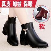 媽媽棉靴媽媽鞋棉鞋女秋冬中年真皮短靴中跟加絨保暖靴子中老年粗跟皮鞋女伊芙莎