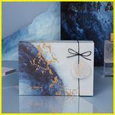 禮盒 方森園禮品盒大理石禮盒商務禮物盒
