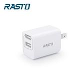 RASTO RB6 智慧型2.4A雙USB摺疊快速充電器-白