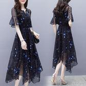 裙子夏女新品新款女裝小碎花短袖長裙氣質收腰顯瘦雪紡洋裝潮(S-2XL)1色 最後一天85折