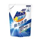一匙靈抗菌EX洗衣精補充包1.5kg【愛買】