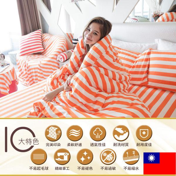 無印系列 針織風雙人加大三件式床包+枕套組#3