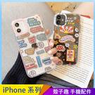 滿屏英文 iPhone 12 mini iPhone 12 11 pro Max 透明手機殼 創意個性 彩邊卡通 保護殼保護套 防摔軟殼