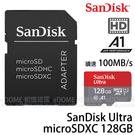 SanDisk Ultra micro SD SDXC 128GB 100MB/S 667X A1 高速記憶卡 附轉接卡(免運 終身保固) 128G SDSQUAR-128G